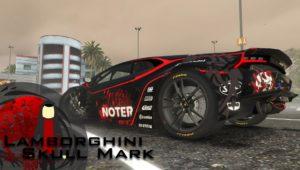 Lamborghini Skull Mark : Replace