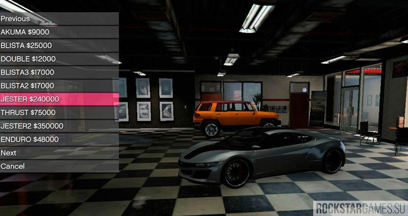 купить машину в GTA 5