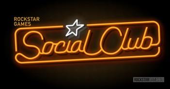 Социальные функции Social Club