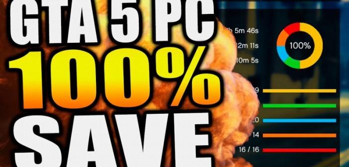 сохранения для GTA 5 100% прохождения одиночной игры