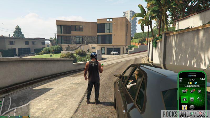 GTA 5 как сохранить игру через телефон