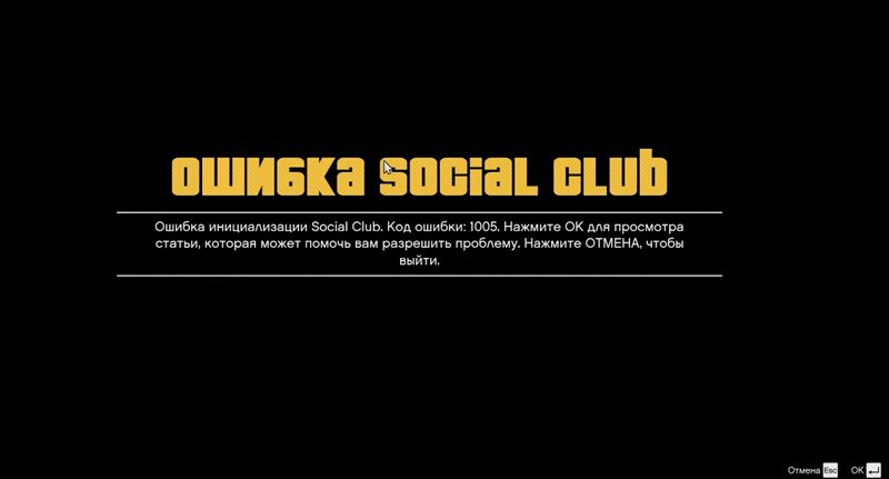 баг social club