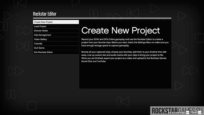 Видеоредактор GTA 5: создание клипа
