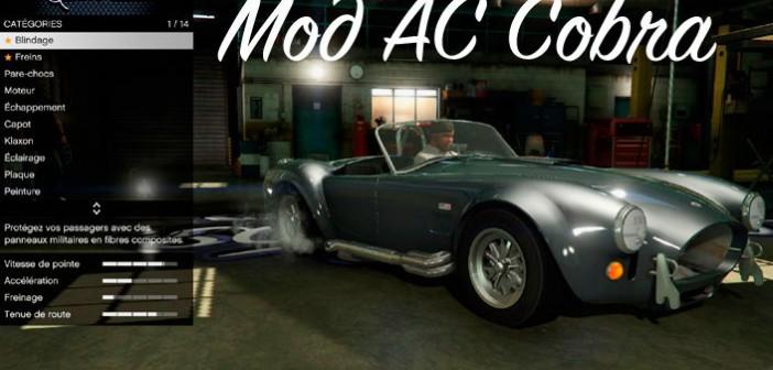 Мод AC Cobra для GTA 5