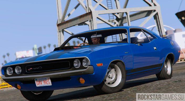 Dodge Challenger модификация для ГТА 5