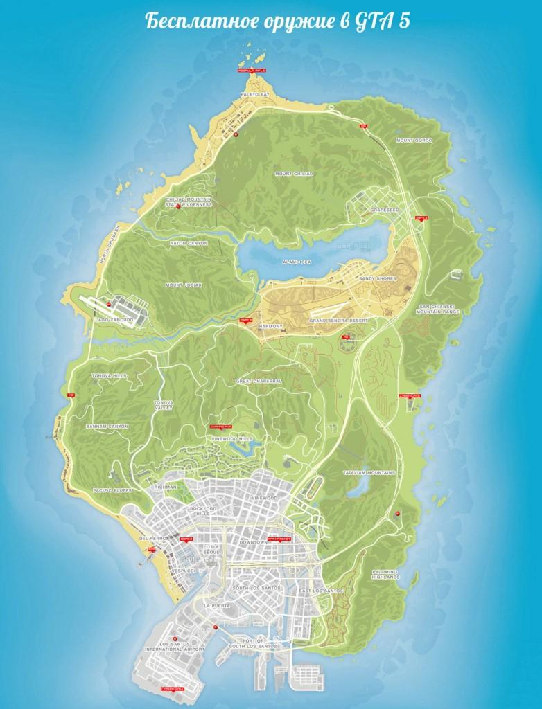 Подробная карта оружия GTA 5