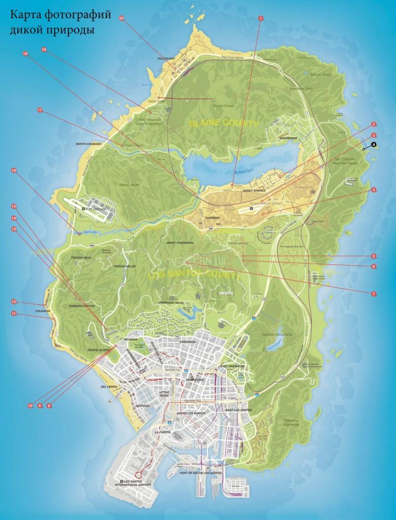 карта фотографий дикой природы GTA 5