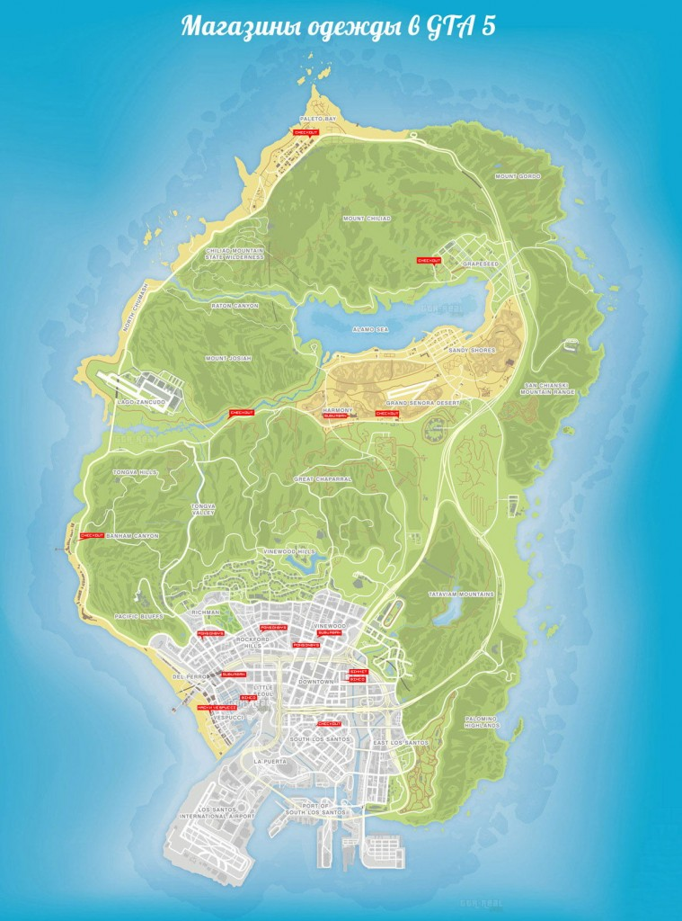 карта магазинов в ГТА 5