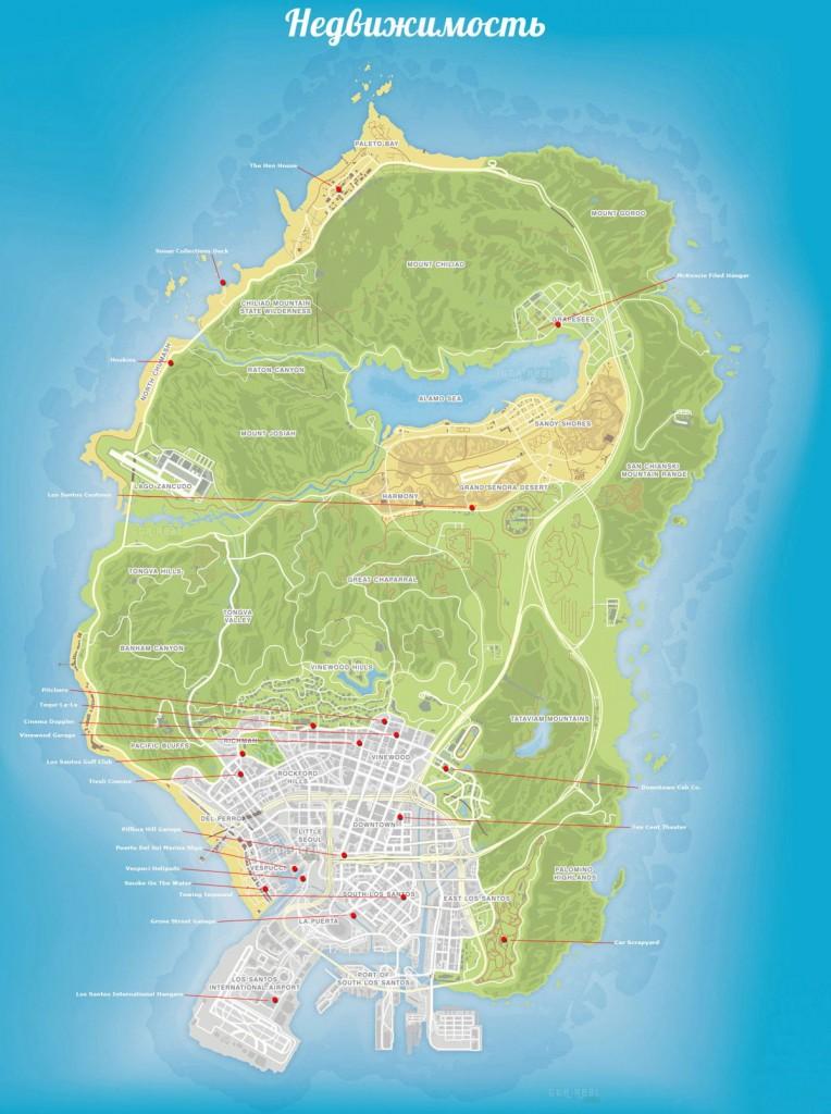 Карта недвижимости ГТА 5