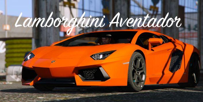 Моды на машины GTA 5 — Lamborghini Aventador