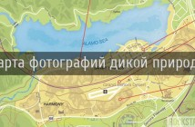 Карта фотографий дикой природы ГТА 5