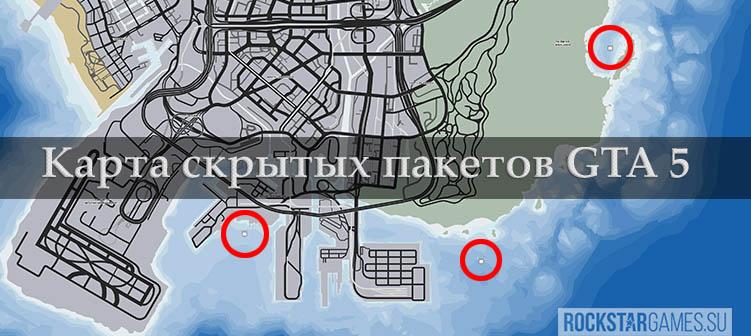 Коды к GTA San Andreas Все коды rus PC  Читы  чит