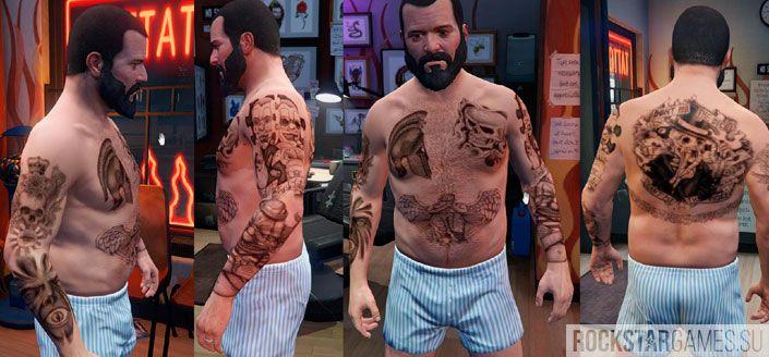 Мод татуировок для персонажей ГТА 5