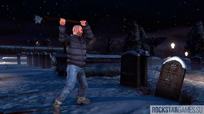 Зарыть топор войны - миссия GTA 5