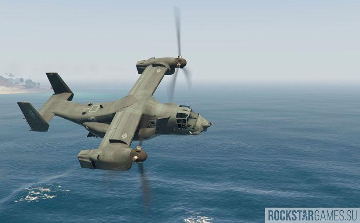 CV-22B Osprey в ГТА 5