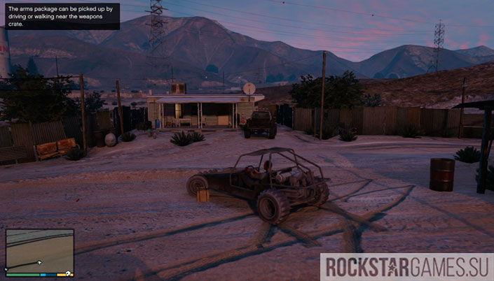Торговля оружием в GTA 5