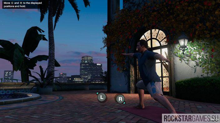 Йога в GTA 5