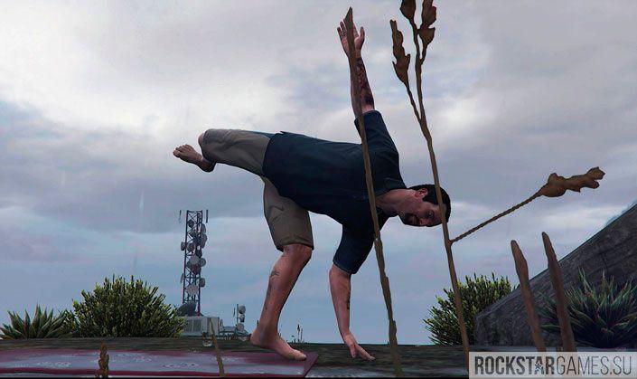 Йога в ГТА 5