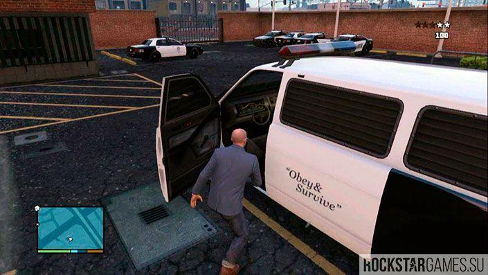 Дорожные шипы - миссия GTA 5 - шаг 3
