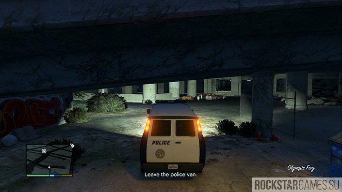 Дорожные шипы - миссия GTA 5 - шаг 6