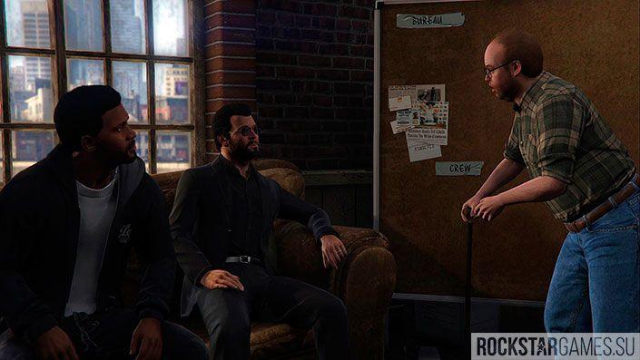 Уборка в Бюро - миссия GTA 5