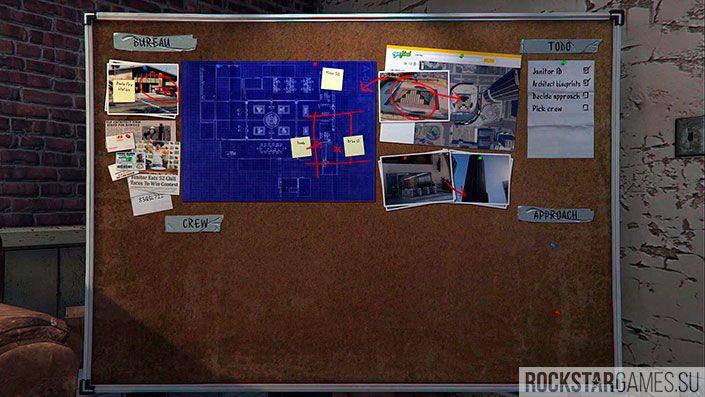 Прохождение миссии Планы архитектора