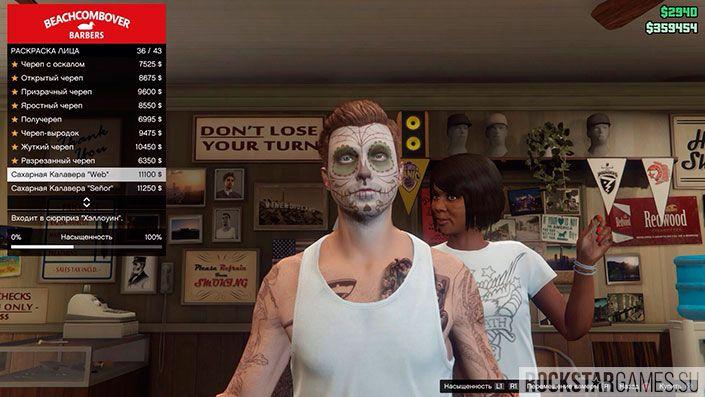 Новые раскраски для лица в GTA Online