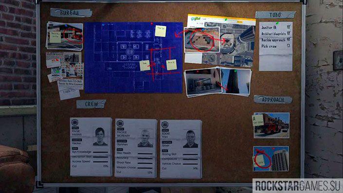 Планы архитектора - миссия GTA 5