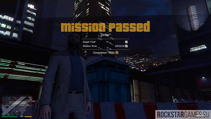 Миссия Бурильщик пройдена на 100%