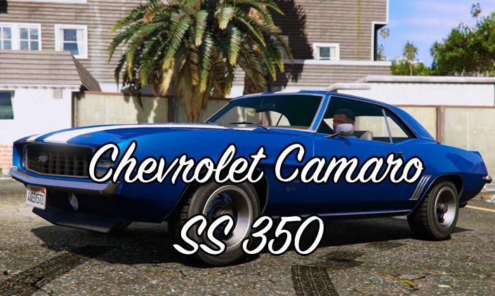 Chevrolet Camaro SS 350 для ГТА 5