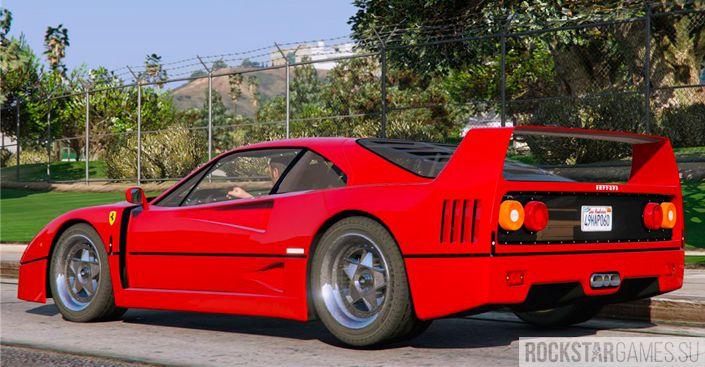 Ferrari F40 мод для GTA 5