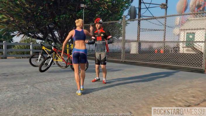 Чудаки и незнакомцы GTA 5 — Мэри-Энн Куинн