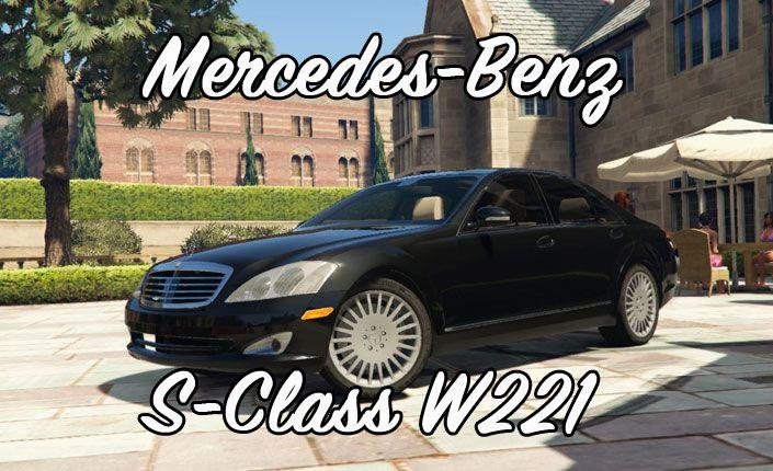 Мод Mercedes-Benz S-Class W221 для GTA 5