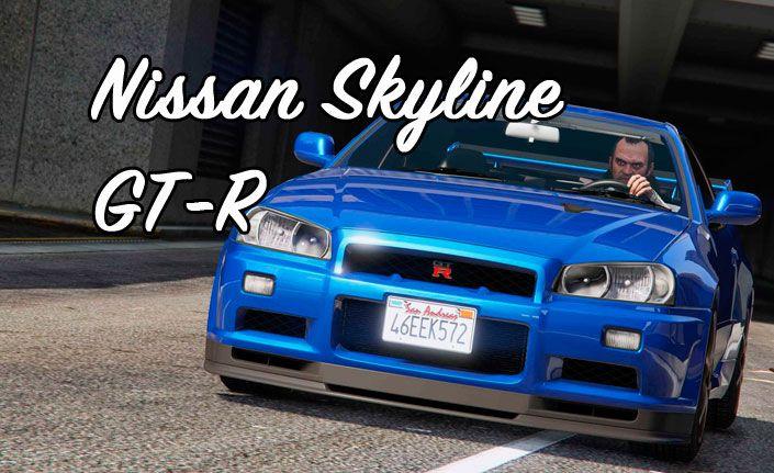 Nissan Skyline GT-R в ГТА 5