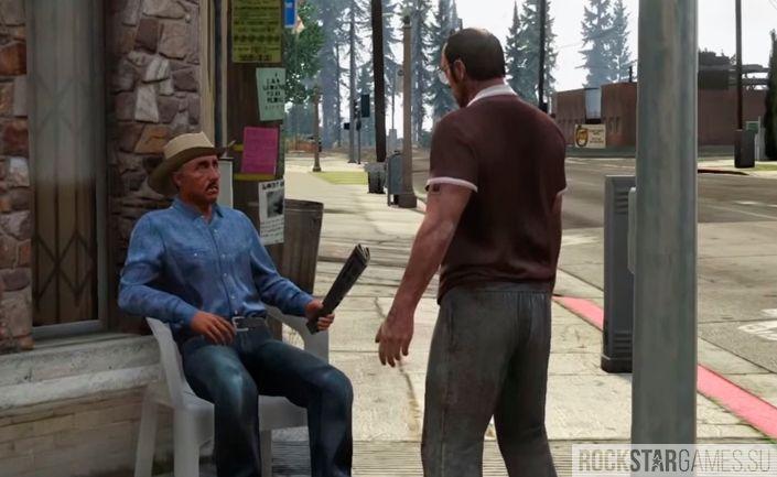 Общественный патруль GTA 5
