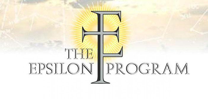 Части трактата Эпсилон