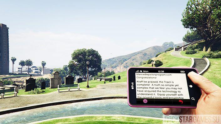 Ищите последний трактат у надгробия