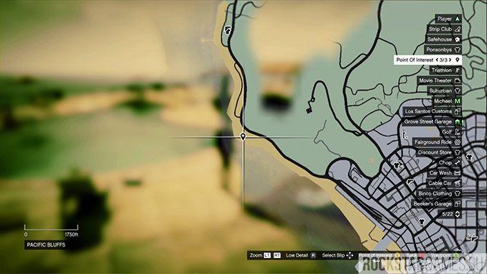 Где находить 20 обрывок на карте?