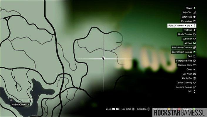 Расположение двадцать пятого обрывка на карте