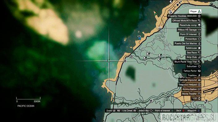Последний фрагмент ядерных отходов на карте