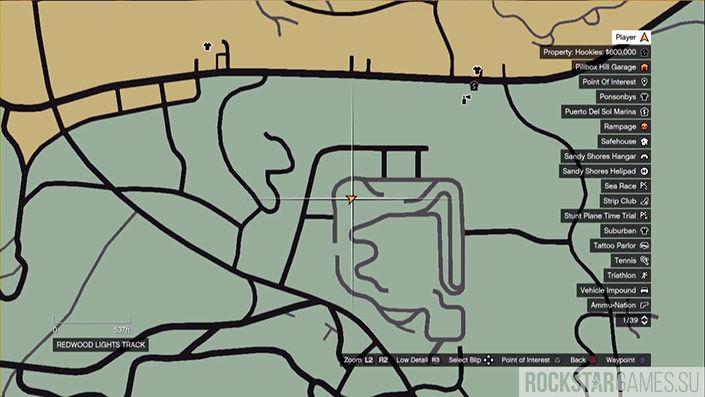 Тридцать второй обрывок на карте