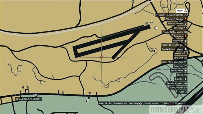 Тридцать седьмой обрывок на карте