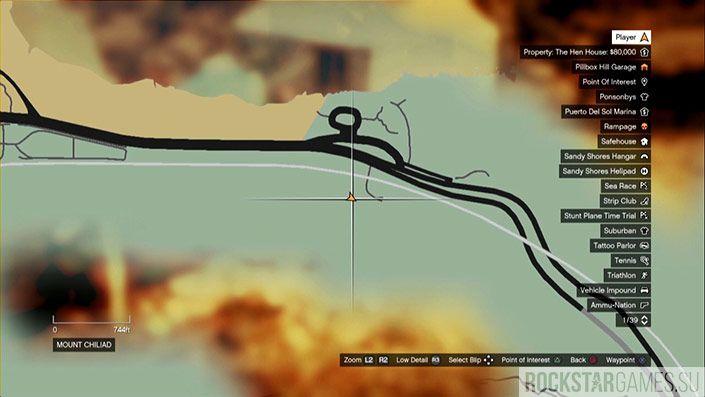 Как найти 48 обрывок в GTA 5?