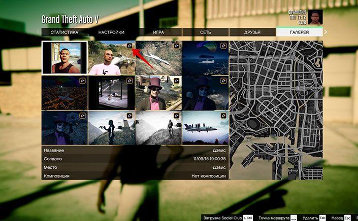 ... Где лежат и как посмотреть фотографии: rockstargames.su/informatsiya-gta5/selfi-i-fotografii-v-gta-5