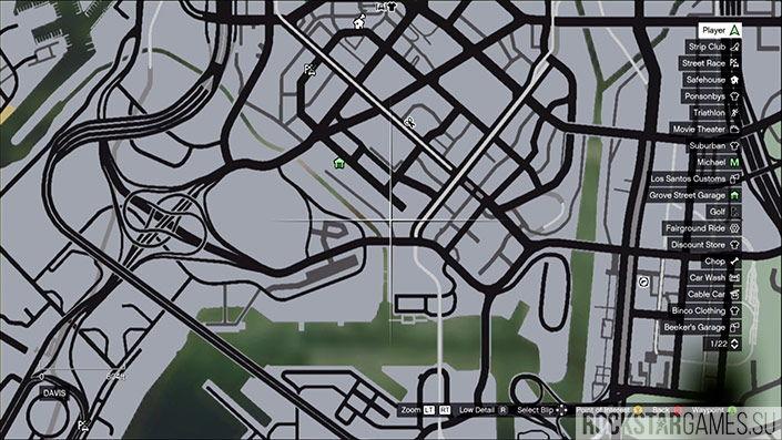 Где лежит седьмой обрывок письма на карте?