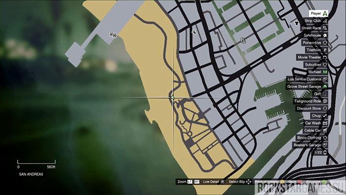 Расположение девятого обрывка на карте