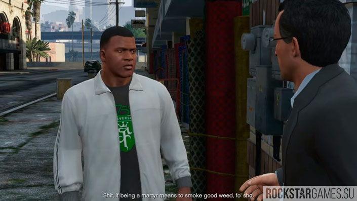 Задания от Барри GTA 5 — шаг 12