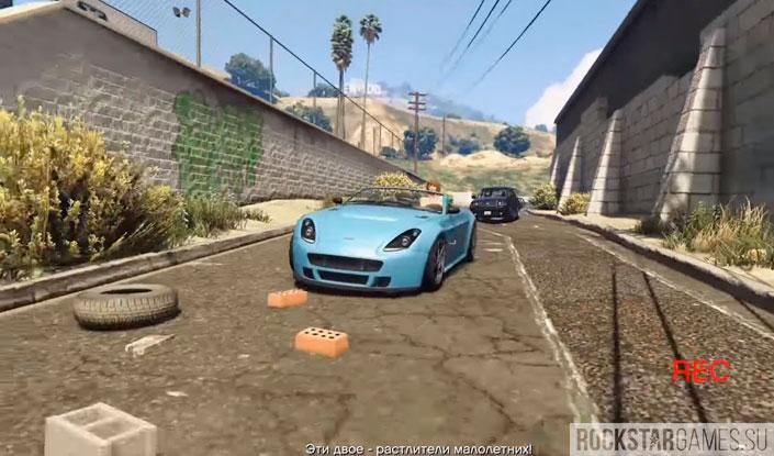 Прохождение Беверли Фелтон GTA 5 — шаг 18