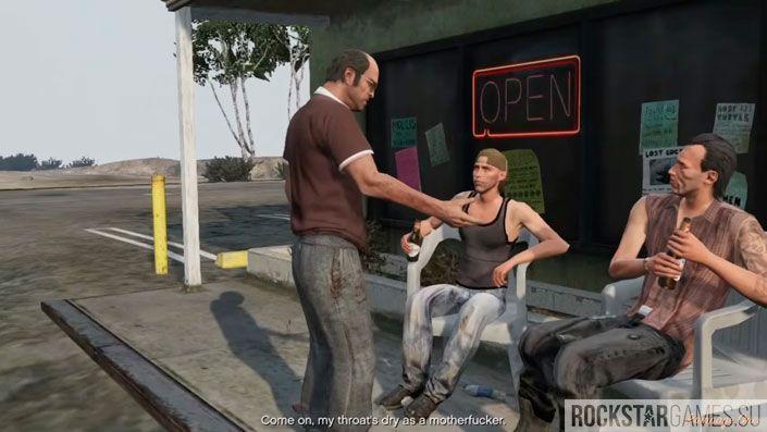 Чудаки и незнакомцы в GTA 5 — шаг 4