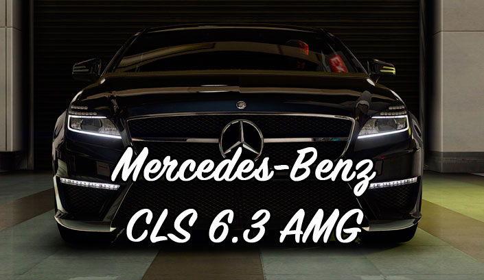 Mercedes-Benz CLS 6.3 AMG в ГТА 5